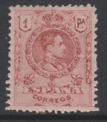 Spain - 1917, 1p Rose-Red stamp - L/M - SG 340a