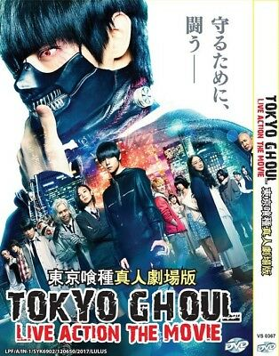 *Neu* TOKYO GHOUL Live Action Movie | English Subs | 1 DVD (VS0367)