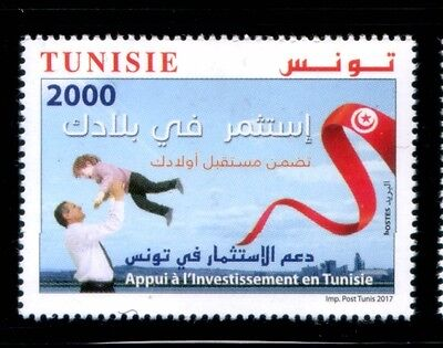 TUNISIA Investment Support MNH stamp