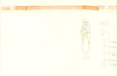 Anime / Animation Cel Genga not cel Last Unicorn 2 pages #89