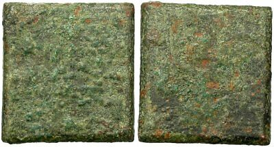 FORVM Late Roman-Byzantine Square Bronze 2 Scripula Weight 350-700 AD
