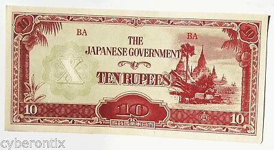 1942 Burma Bank Note Japan Occupation P11b 10 Rupees UNC No Watermark Narrow