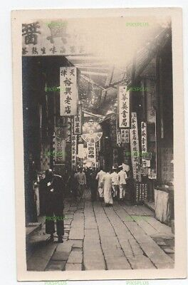Old Chinese Postcard Canton Street China Real Photo Vintage 1920S