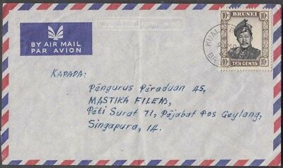 Brunei 3 Values On 1966 Airmail Cover To Singapore.