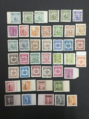 Momen: China Provinces Stamps # Group  Lot #1461