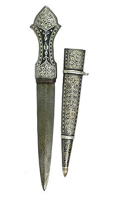 Bidri Indian islamic Damascus Steel Knife Khanjar Dagger choora Messer Dolch N20