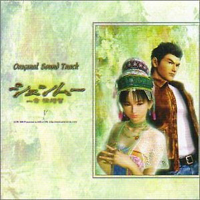 SHENMUEMusic Soundtrack Japanese CD SHENMUE GAME