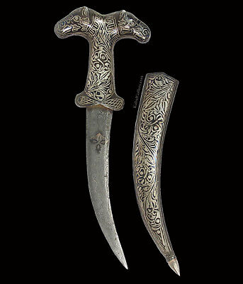 Bidri Indian islamic Damascus Steel Knife Khanjar Dagger choora Messer Dolch N26