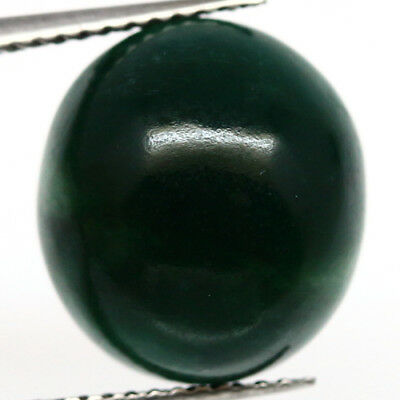 9.12 Ct Natural! Green Chalcedony Oval Cabochon Madagascar Delightful