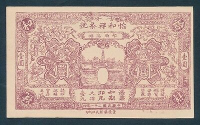 China: Yi He Xiang. 1932 1 Yuan Private Issue. Unlisted in Pick