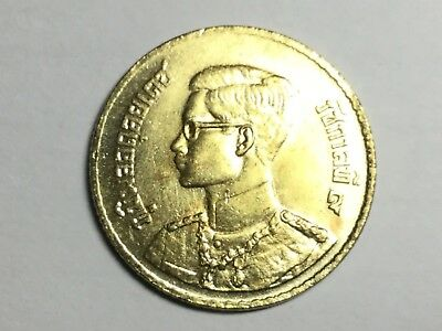 THAILAND 1957 50 Satang coin about uncirculated