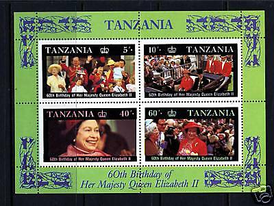 Tanzania 1987 Queens's 60th Birthday MS SG 521 MNH