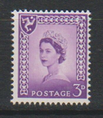 Isle of Man - 1963, 3d Purple (Chalk Surfaced Paper) stamp - MNH - SG 2a