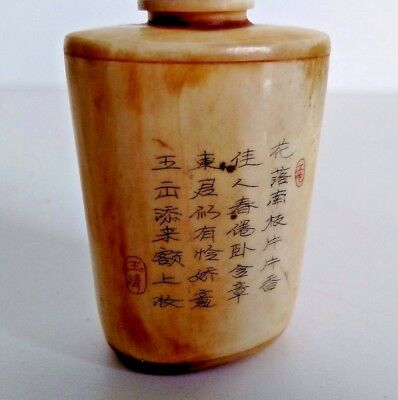 Antique Chinese Snuff Bottle Signed