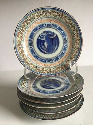 6pcs Antique Japanese Porcelain Enamel Painted Rice Grain Saucers 5""