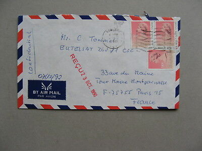 HONG KONG, cover to France 1990,  3x stamp 90c