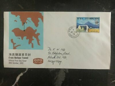 1972 Hong Kong First Day Cover FDC Cross-harbour Tunnel Map