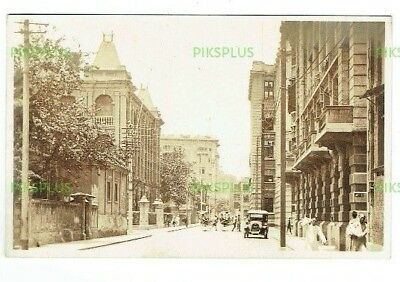 Chinese Postcard Hankow / Hankou Fanchong Street China Real Photo Vintage 1920S