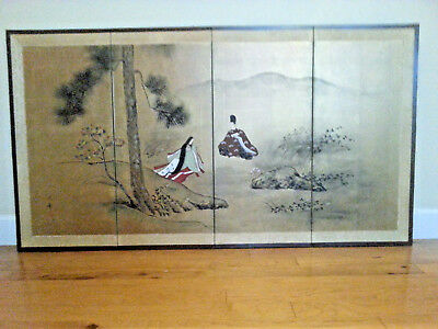 Vintage Japanese Painted Four Panel Folding Screen - Signed