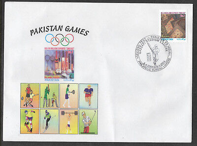 PAKISTAN 2004 Pakistan v India CRICKET 2nd TEST 5/4/04 PICTORIAL POSTMARK (No 1)