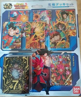 Cartes Dragon Ball Heroes 7th anniversary