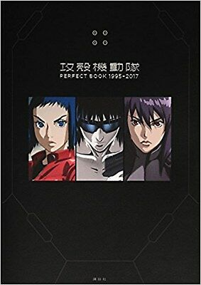 Ghost in the Shell Art book  PERFECT BOOK 1995 2017