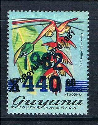 Guyana 1982 Overprint 440c on 60c on 3c SG 1004b MNH