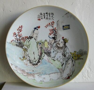 Fine Old Chinese Porcelain Painted Robed Scholars Decorated Charger SIGNED