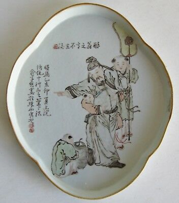 Fine Old Chinese Porcelain Scholar with Boys & Poem Decorated Tea Serving Tray