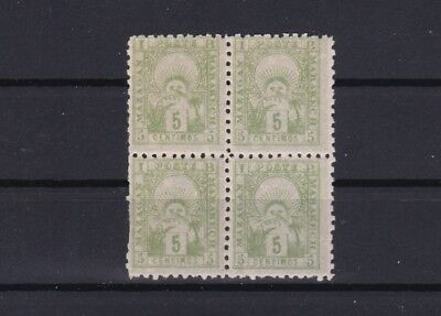 morocco local post 1893 mint neverhinged stamp block ref r11321