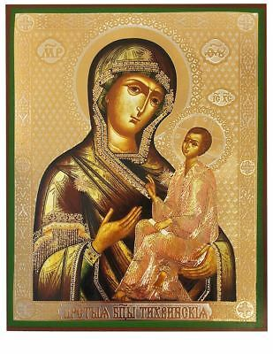 "Virgin of Tikhvin Madonna and Child Byzantine Russian Icon Gold Foil 6 1/4""x5"""