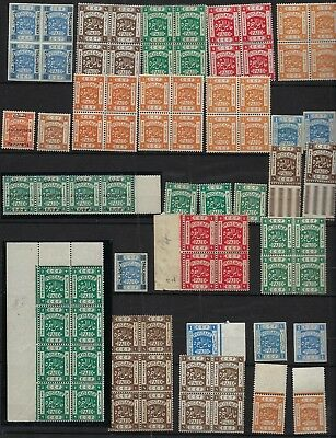 Palestine 1918 20 Collection Of 128 W/68 Mint In Blocks & Singles Mostly Mint Nh
