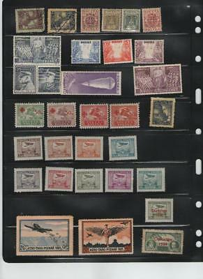 Poland SMALL COLLECTION 1919-1939 !!!USED/MNH/MH