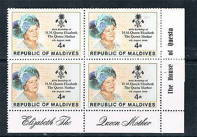 Maldive Is 1980 Queen Mothers 80th Birthday  BLOCK 4  SG 886 MNH