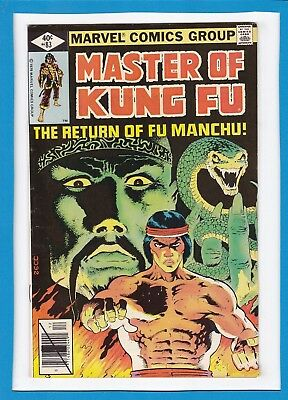 The Hands Of Shang-Chi, Master Of Kung-Fu #83_Dec 1979_Very Fine_Bronze Age!