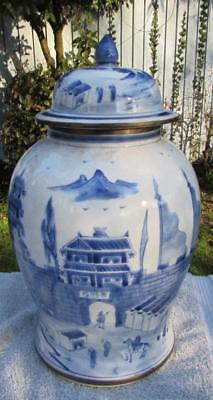 Large Chinese Qing Shunzhi Mark Temple Vase & Cover - Very Detailed