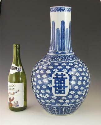 "FINE ANTIQUE 19THc. CHINESE PORCELAIN BLUE WHITE BOTTLE VASE ""DOUBLE HAPPINESS"""