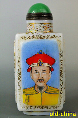 relief Collectible Old handwork coloured glaze emperor totem noble Snuff Bottle