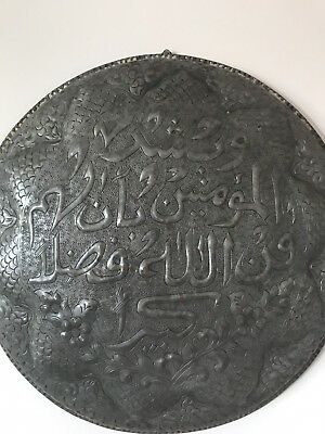 LARGE 2.1 Kg Handmade Copper Middle EASTERN / ISLAMIC TRAY WALL HANGING PLAQUE