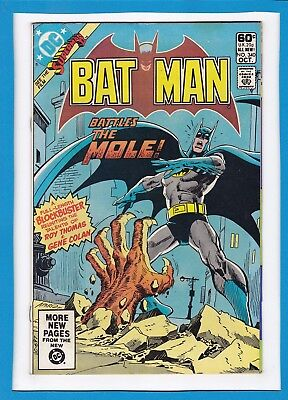 "Batman #340_October 1981_Very Fine_""batman Battles The Mole""_Bronze Age Dc!"