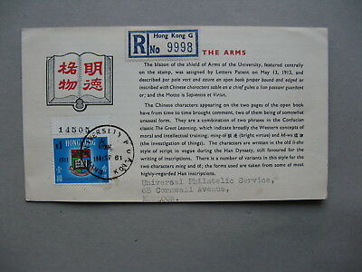 HONG KONG, R-card 1st-day FDC 1961, golden lubilee HK university, shield of arms