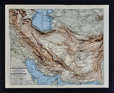 1877 Petermann Map Persia Afghanistan Iraq Iran Turkey Caspian Sea Persian Gulf