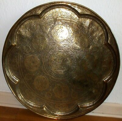 FINE ANTIQUE LARGE PERSIAN ISLAMIC HAND CHASED BRASS TRAY / C19th