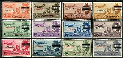 Palestine Egypt Occupation Scott#nc13/24  Mint Never Hinged Shown