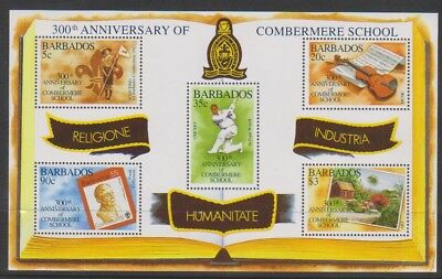 Barbados - 1995, Anniversary of Combermere School sheet - MNH - SG MS1057