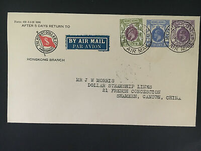1936 Hong Kong First Flight Cover FFC to Canton China via Imperial Airways