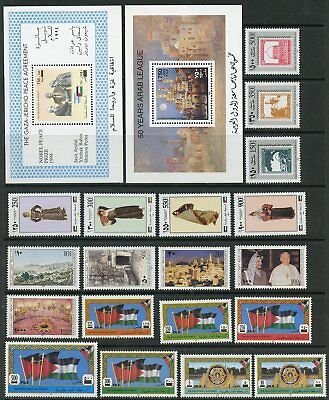 The Palestinian Authority Mostly 1995  Issues Mint Never Hinged As Shown