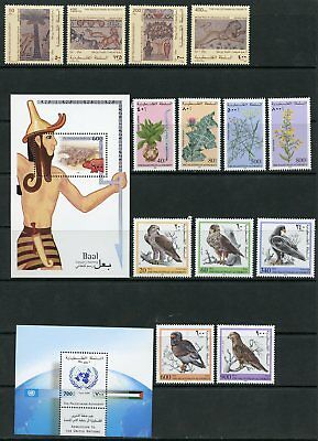 The Palestinian Authority Mostly 1998  Issues Mint Never Hinged As Shown
