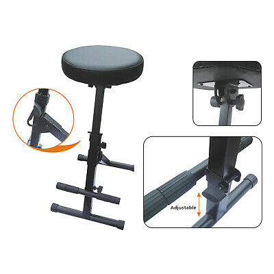 Artist KB009 Professional Guitarist Stool with Footrest - New