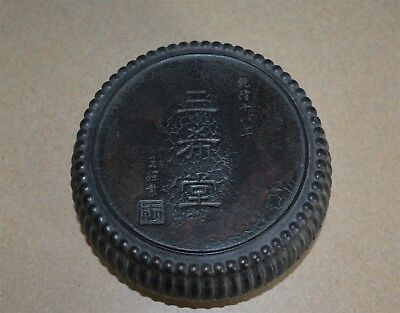 Fine Antique Chinese Well Carved Ink Stone Marked Rare K5391